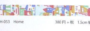 Home 15mmx10m 300x104 - Chamil Garden - Home /MTW-CH053 (Vol. 5)