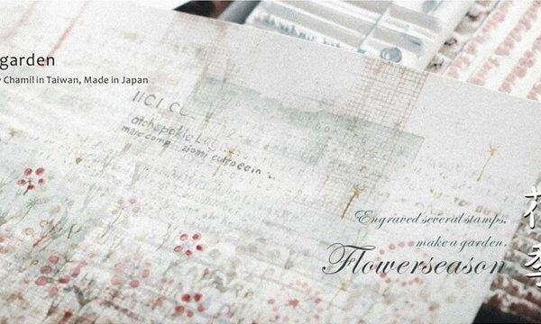 slider 600x360 - Chamil Garden x Flower Seasons (3 designs)